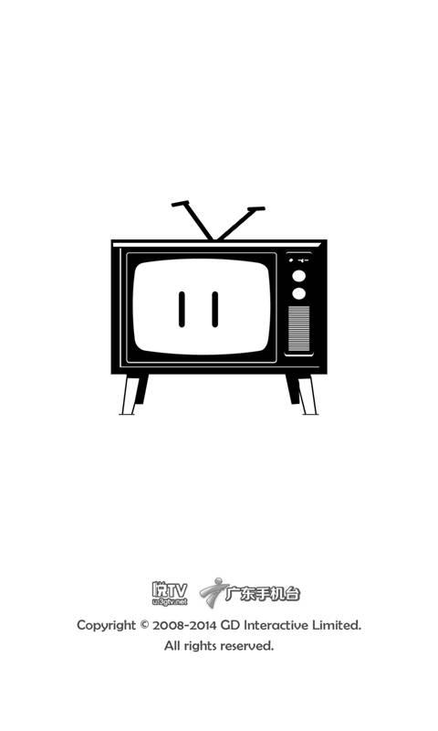 悦TV截图0