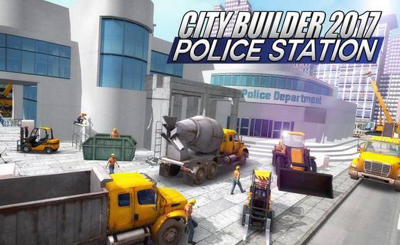 城市建造者17:警局截图8