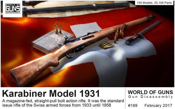 World of Guns: Gun Disassembly截图0