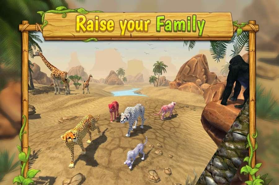 猎豹家族模拟截图0