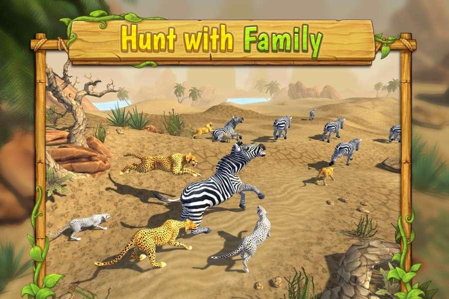猎豹家族模拟截图1