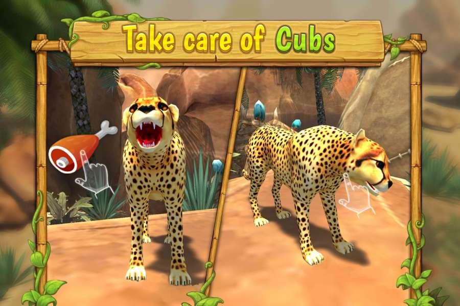 猎豹家族模拟截图3