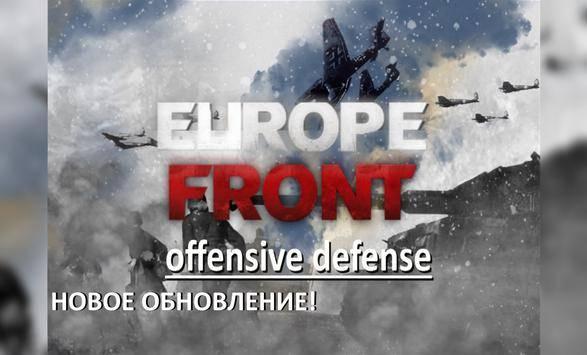 Europe Front截图0