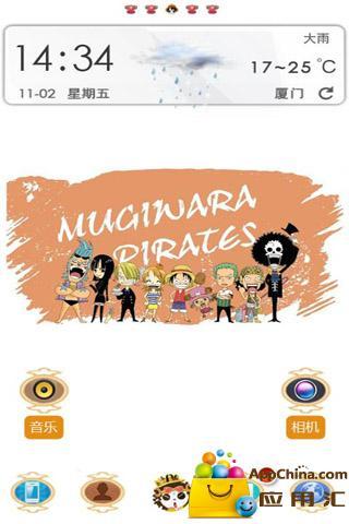 海贼全家福 工具 App-愛順發玩APP