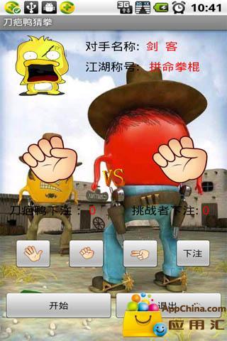 智能電話 - 手提電話 - 通訊 - 香港格價網 Price.com.hk