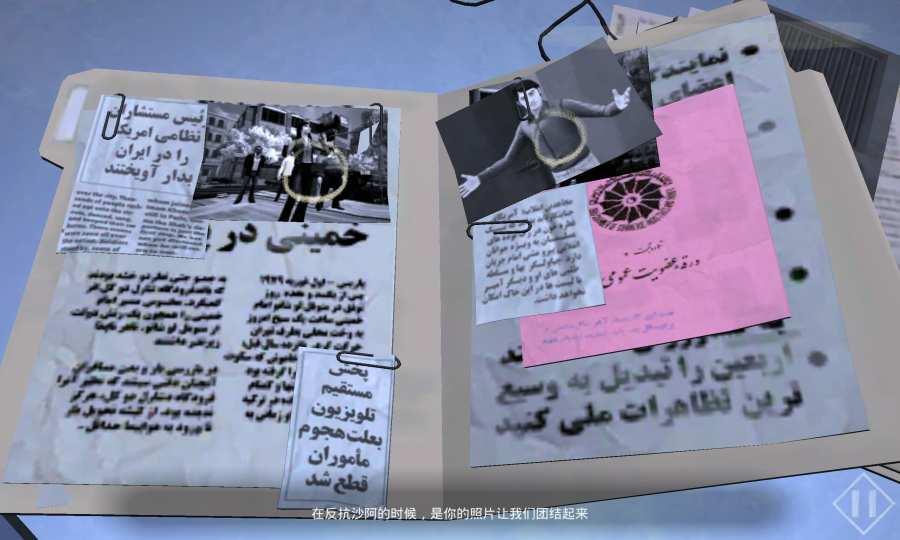 1979年革命:黑色星期五截图4
