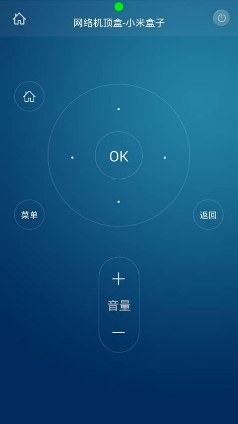 HTC遥控大师截图0