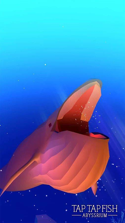 深海水族馆截图1