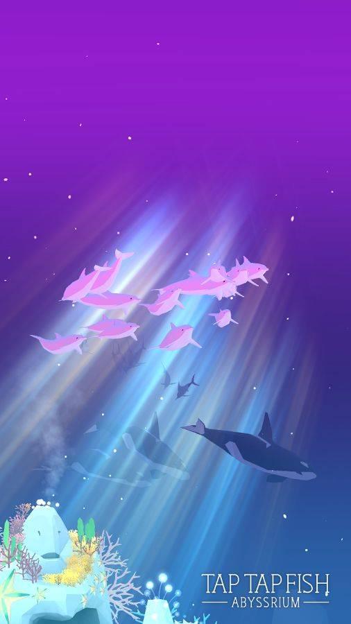 深海水族馆截图3