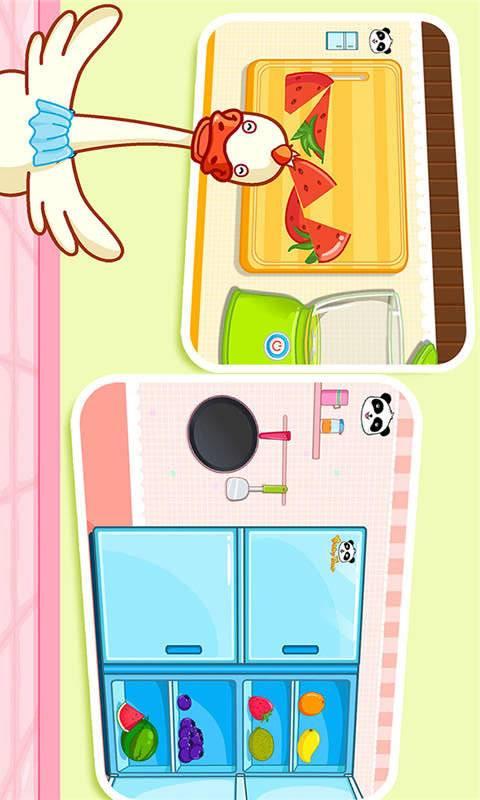 宝宝小厨房截图3