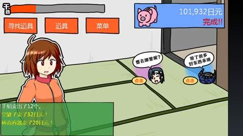 优信彩票app二维码下载Store引导