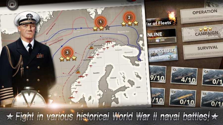 大海战截图1
