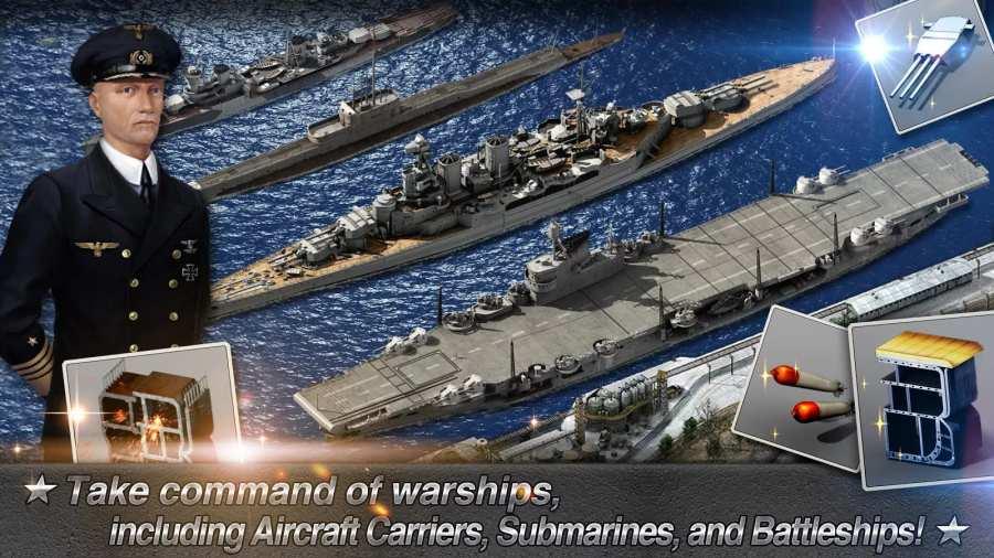 大海战截图2