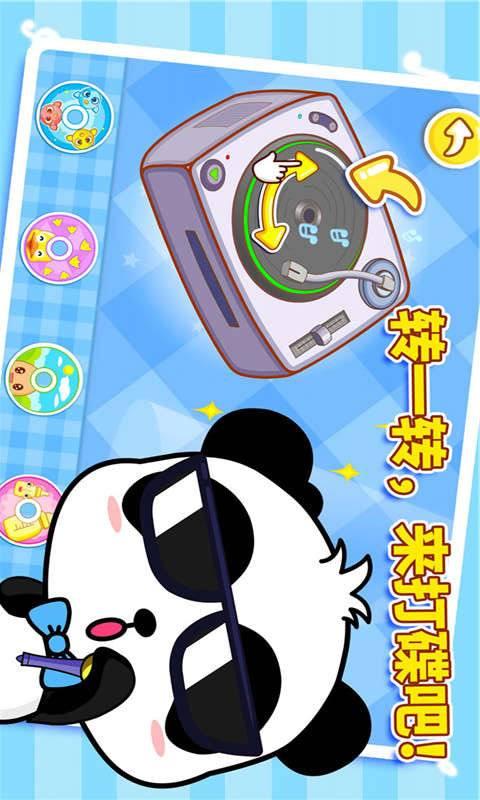 宝宝童谣之DJ截图2