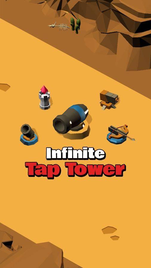 无限点击塔防