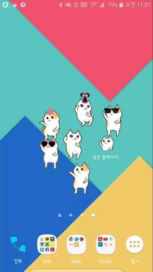 跳舞柴犬:Dancing截图3