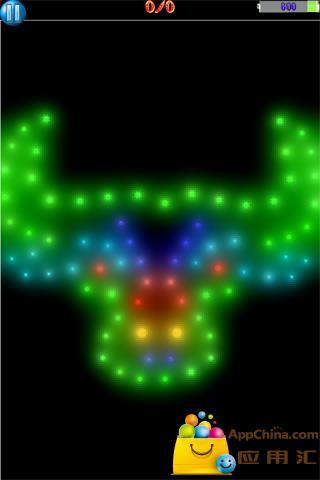 【免費益智App】潘多拉的魔盒-APP點子