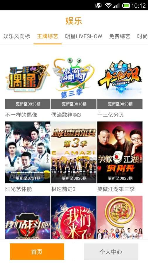 视讯中国娱乐