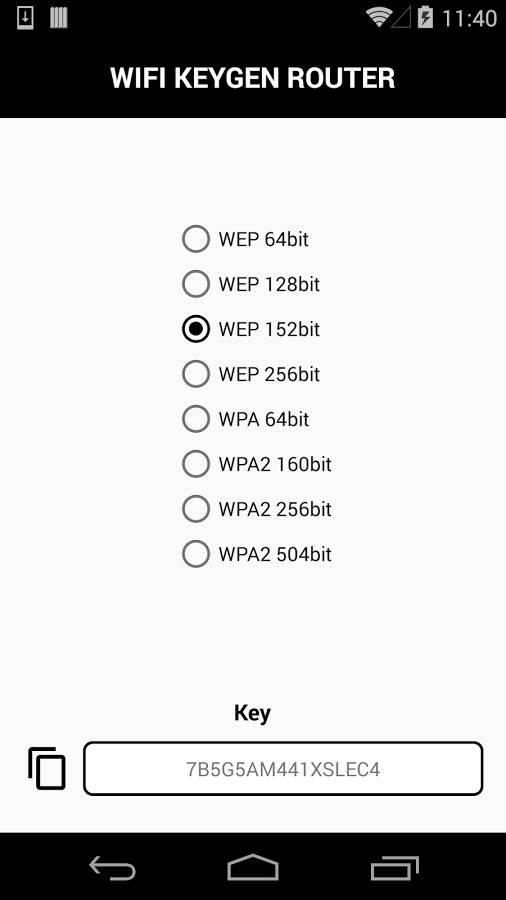 无线路由器密码生成器截图0