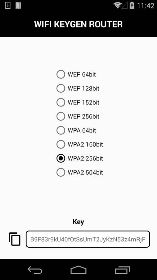 无线路由器密码生成器截图1