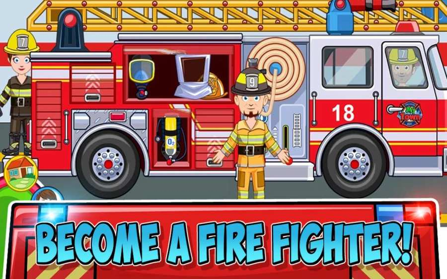 我的小镇:消防站救援