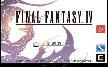最终幻想4截图2