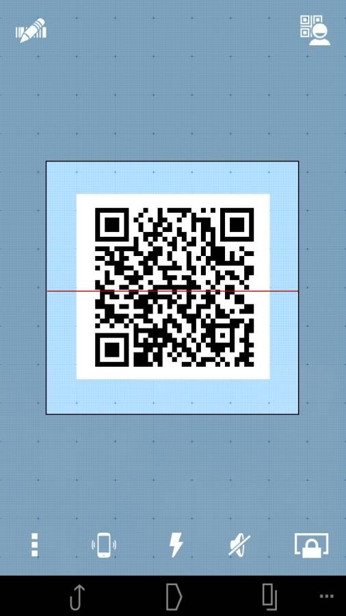 二维码扫描截图0