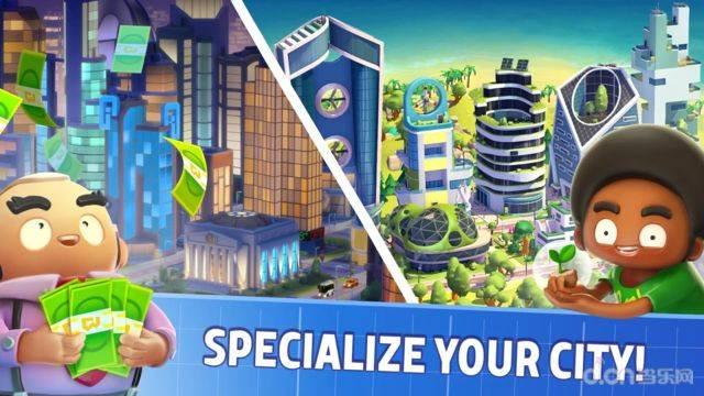 炫动城市:城市建造游戏截图1