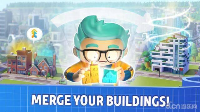 炫动城市:城市建造游戏截图2