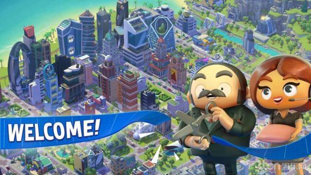 炫动城市:城市建造游戏截图4