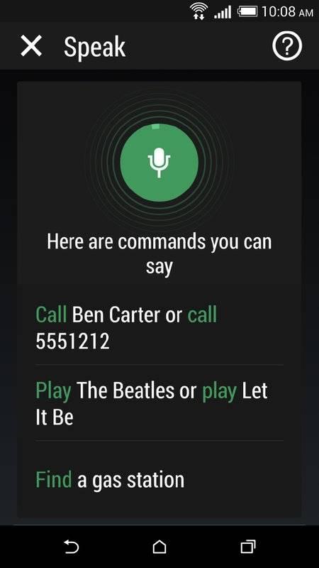 HTC 语音助手截图1