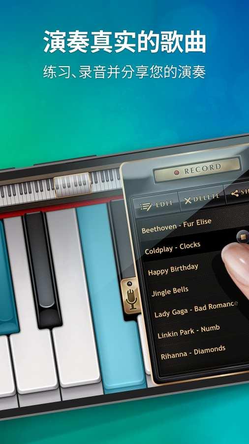 钢琴键盘免费,过按随机键来提高您的时间感和节奏感