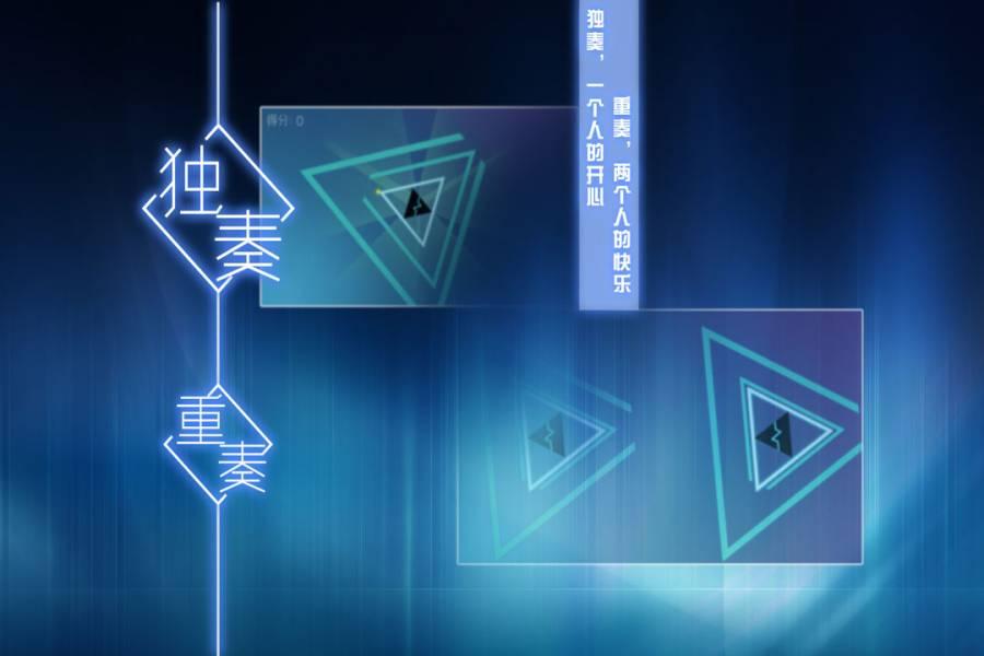 超级三角形截图2