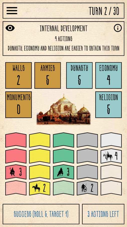 君士坦丁堡的棋盘游戏