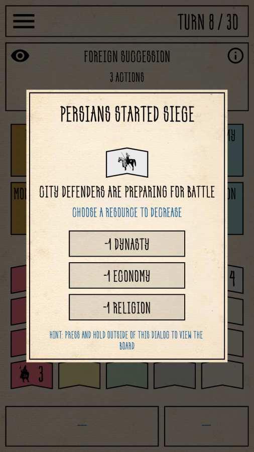 君士坦丁堡的棋盘游戏截图3