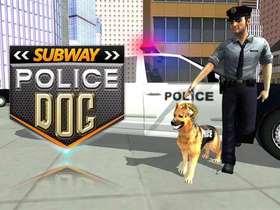 警犬地铁城市截图4