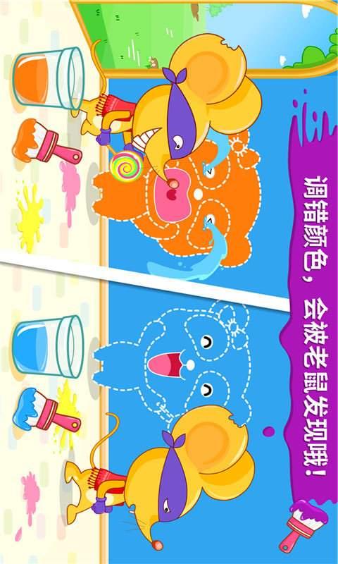 中华美食截图2