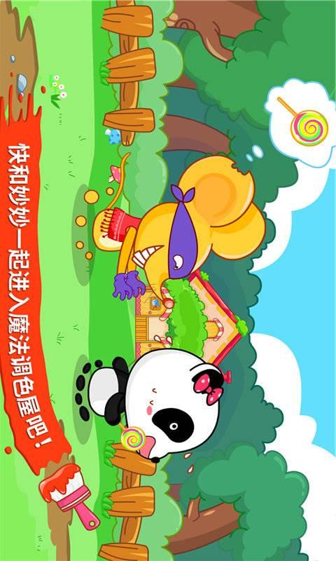 中华美食截图3