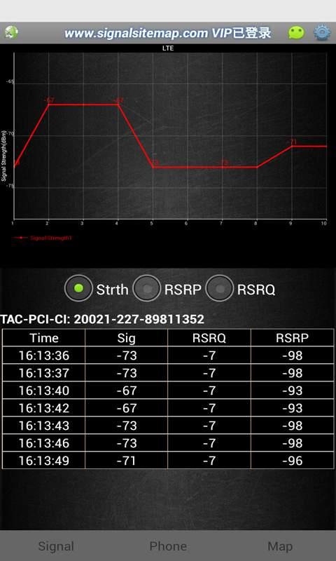 阿达4G路测截图3