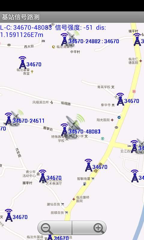 阿达基站路测截图1