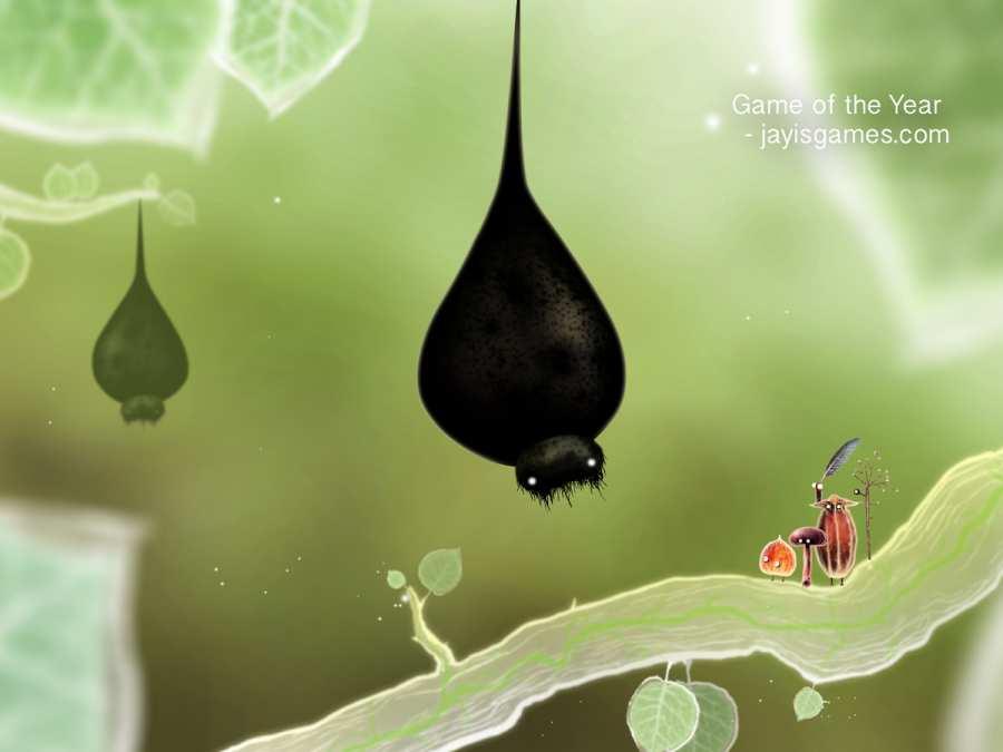 植物精灵截图4