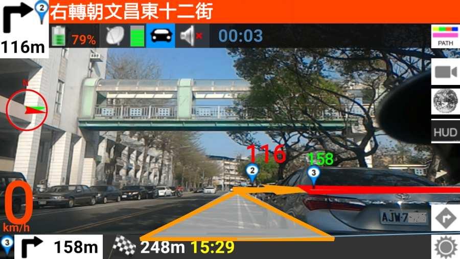 AR GPS NAVIGATION截图1