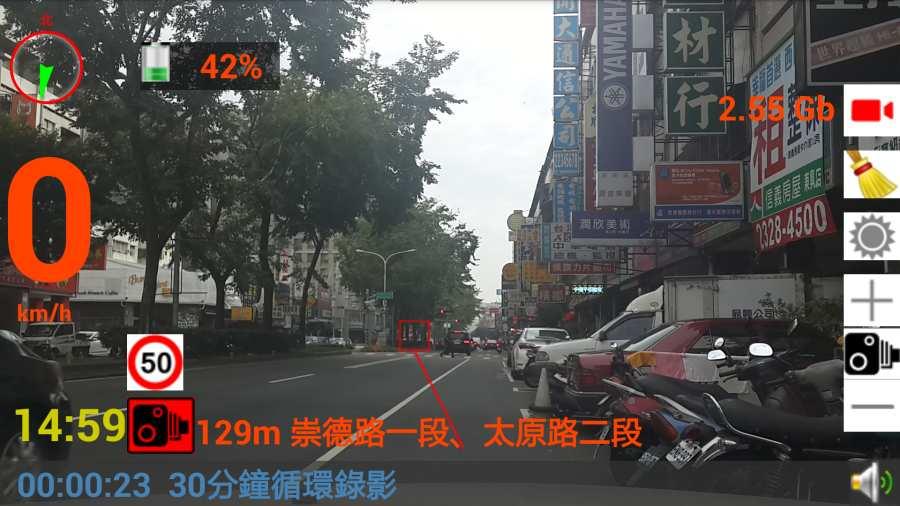 AR GPS NAVIGATION截图3