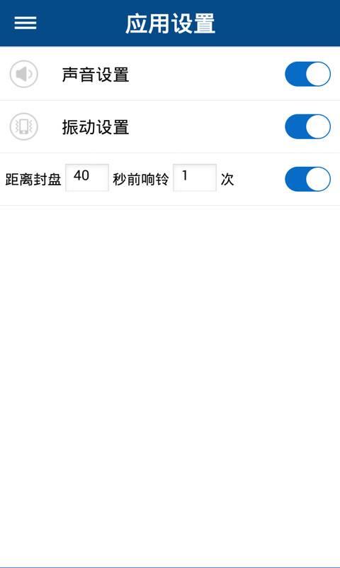 重庆时时彩截图4