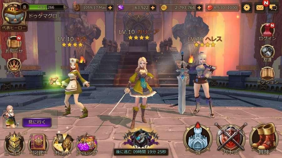 HOPE Online -城攻めアクションRPG-截图2