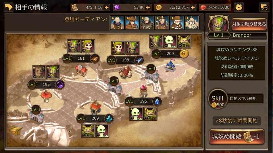 HOPE Online -城攻めアクションRPG-截图5
