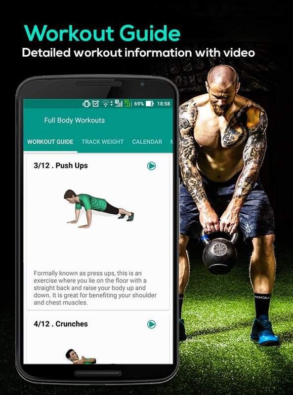 减肥锻炼截图10