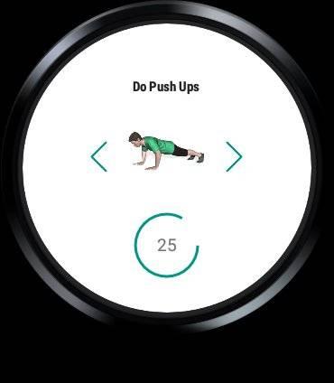 减肥锻炼截图9
