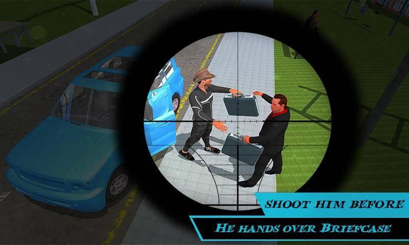 现代过山车狙击手截图5