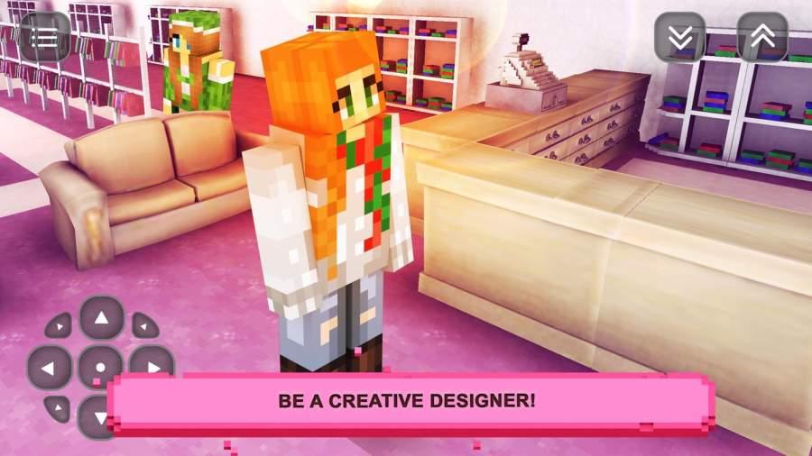时尚与设计 - 一个女孩的游戏